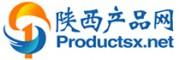 陕西产品网