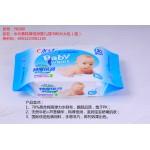 特厚倍润婴儿湿巾80片大包装(无盖蓝)