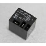 大功率继电器NT90