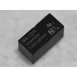 通讯继电器M4
