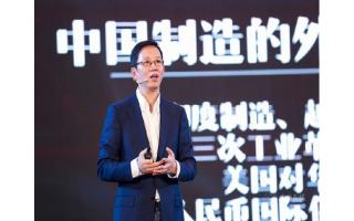 吴晓波:几十万中小外贸企业将像蚂蚁一样重新出发