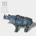 Rhinoceros-Shaped Wine Vessel