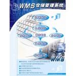 BB-WMS