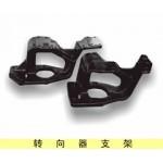 Stents of Steering Gear