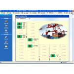 Public Bonded Warehouse Management System
