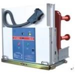 VIB-24 series of Indoor High Voltage Vacuum Circuit Breaker With Embedded Poles