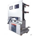 VIB-40.5 series of Indoor High -voltage Vacuum Circuit Breaker
