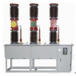 ZW7-40.5 Type Outdoor High voltage Vacuum Circuit Breaker
