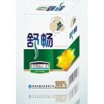 """shuchang"" Pi Shuang  Bacteriostatic  Spray"