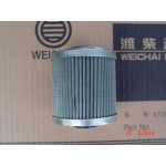 Main Diesel Filter Element