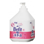 kaimi Befit Hand Sanitizer