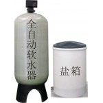 Water Softening Filter