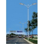 LED street lighting XZLD-H3