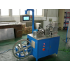Copper Strip Slitting Machine