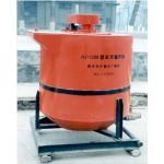 NJ-1200 Mud Mixer