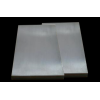 Molybdenum Plate & sheet