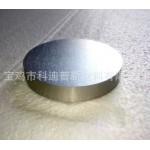 Molybdenum Niobium Alloy Target