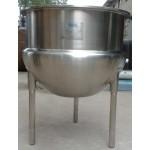 No mixing spherical sandwich pot