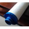 large flow filter